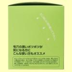 インターフェース オリーブクレンジングオイルN(内箱・右側面)