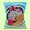 【サムネイル】IPR-3(アイピーアール スリー)
