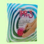 IPR-3(アイピーアール スリー) 斜め