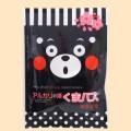 【サムネイル】くまモン 入浴剤(くまバスEX)