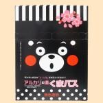 くまモン 入浴剤(くまバスEX)・12包セット(内箱・正面)