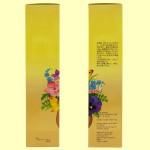 オリーブマノン 化粧用オリーブオイル 限定増量品 240ml(側面)