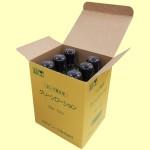 オリーブマノン グリーンローション(オリーブ果汁水)・内箱(開)