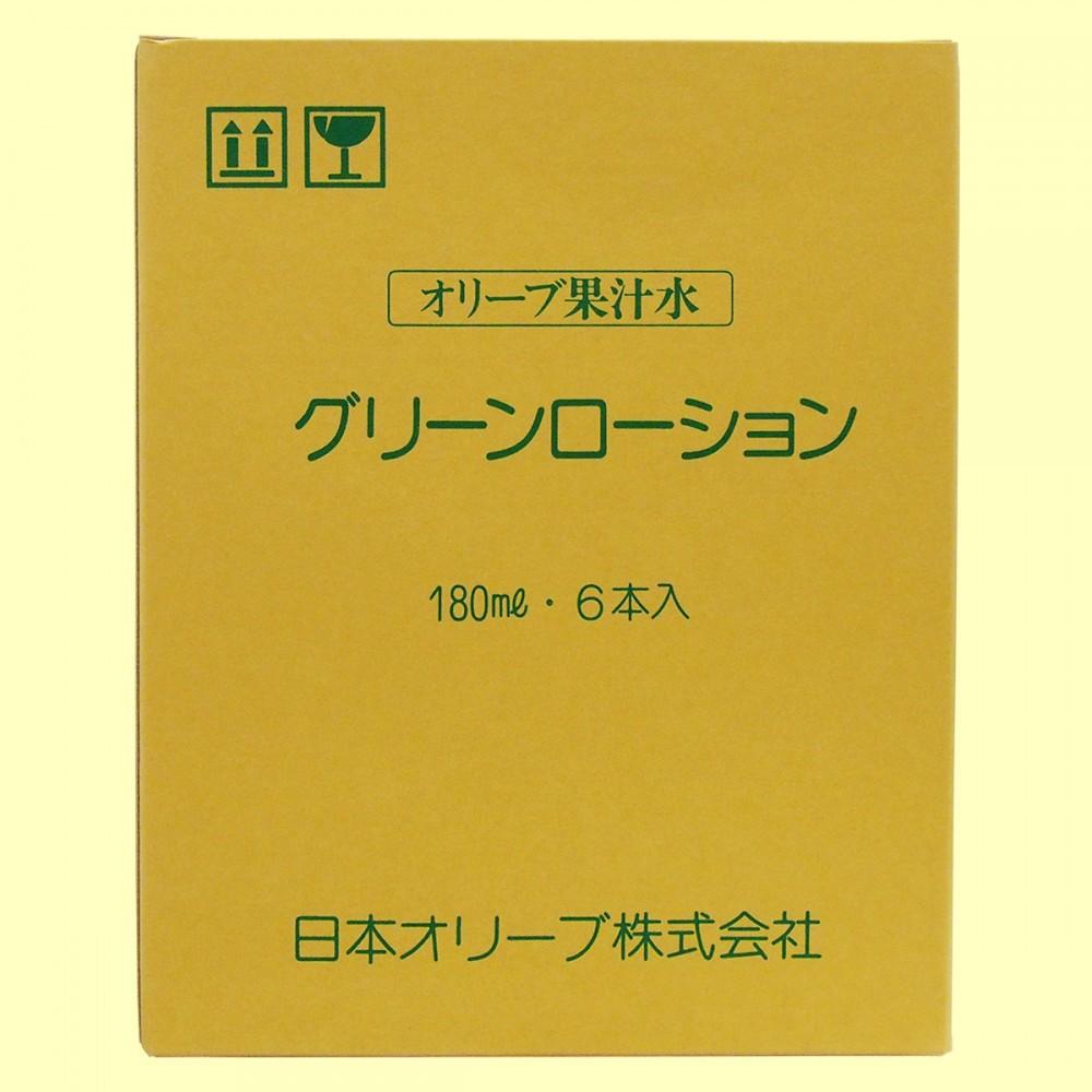 オリーブマノン グリーンローション(オリーブ果汁水)・内箱(正面)