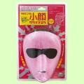 【サムネイル】ゲルマニウム 小顔サウナマスク