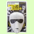 【サムネイル】メンズ ゲルマニウム 小顔サウナマスク