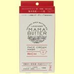ママバター フェイスクリームマスク リッチ 3枚入り