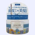 H&H SNOW ソフトスクラブシャンプー Light