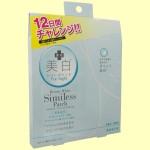 薬用美白 シミレス®パッチ(12枚)・斜め