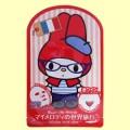 【サムネイル】ベニコ×マイメロディ 世界旅行マスクシートF(フランス)