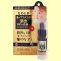 【サムネイル】ホワイトラベル 金のプラセンタ原液ミックス