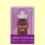 スノーデン セネシス プラセン100・トライアル(個装箱)