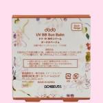 dodo(ドド) UV BBサンバーム オークルベージュ【SPF42・PA++】(裏面)