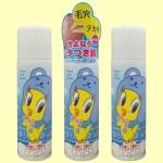 dodo(ドド) スノーアイストナーN・3本セット(正面)