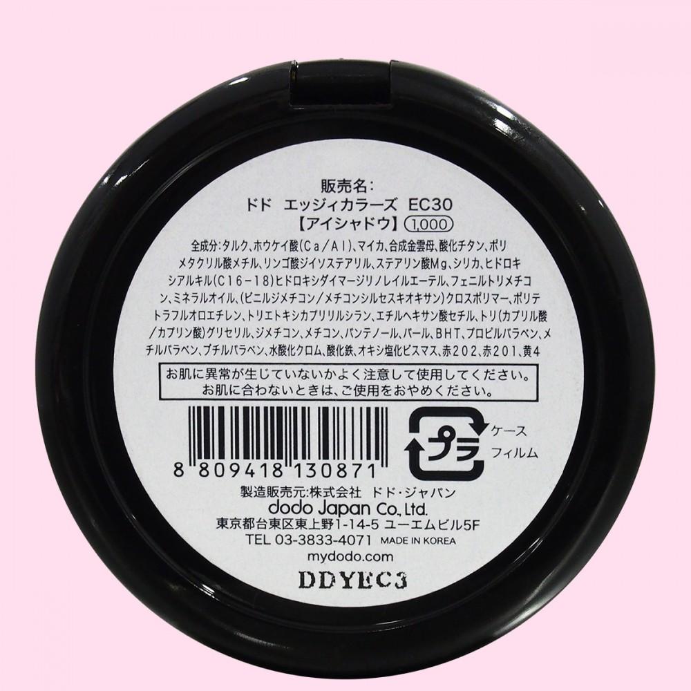 dodo(ドド) エッジィカラーズ EC30 ノーティミント(裏面)