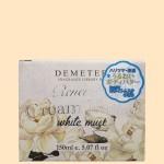 DEMETER®(ディメーター) ボディクリームバター 〈ホワイトムスクの香り〉