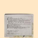 DEMETER®(ディメーター) ボディクリームバター 〈ホワイトムスクの香り〉(右側面)