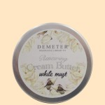 DEMETER®(ディメーター) ボディクリームバター 〈ホワイトムスクの香り〉(容器・上面)