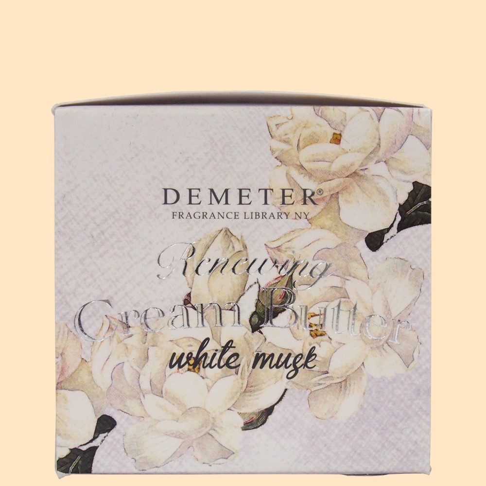 DEMETER®(ディメーター) ボディクリームバター 〈ホワイトムスクの香り〉(上面)