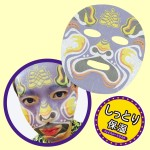 SNP 京劇フェイスマスク W(しっとり保湿)・使用イメージ