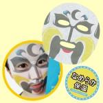 SNP 京劇フェイスマスク A(なめらか保湿)・使用イメージ