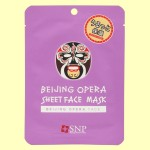 SNP 京劇フェイスマスク B(うるっと保湿)