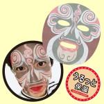SNP 京劇フェイスマスク B(うるっと保湿)・使用イメージ
