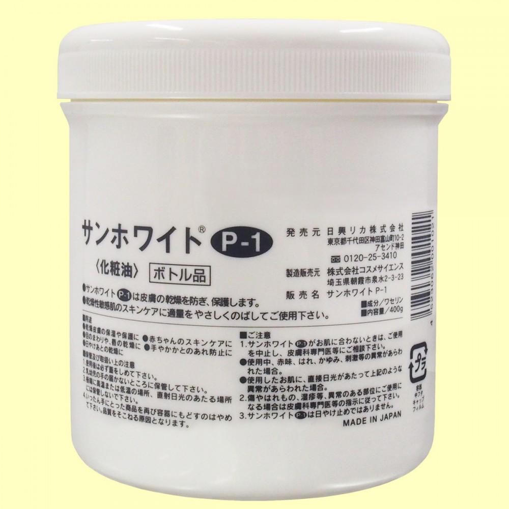 サンホワイト® P-1 ボトル品(裏面)