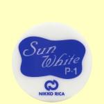 サンホワイト® P-1 平型品(容器・上面)