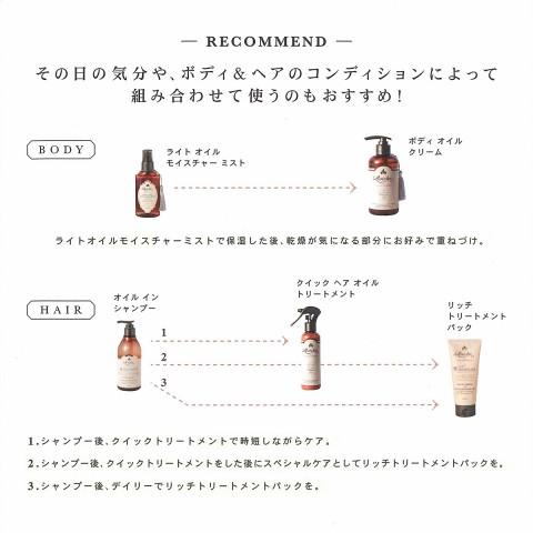 【リーフレット】CDB ロイーシェ(4)