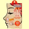 【サムネイル】酵素配合 温感角質ツルツル綿棒