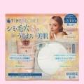 【サムネイル】タイムシークレット ミネラルベース&ミネラルUVパウダーキット 01