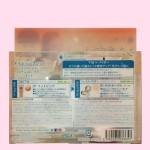 タイムシークレット ミネラルベース&ミネラルUVパウダーキット 01(裏面)