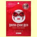 【サムネイル】メディヒル フェイスマスク ドレスコード レッド