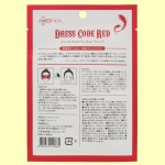 メディヒル フェイスマスク ドレスコード レッド(裏面)