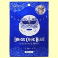【サムネイル】メディヒル フェイスマスク ドレスコード ブルー