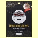 メディヒル フェイスマスク ドレスコード ブラック