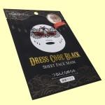 メディヒル フェイスマスク ドレスコード ブラック(俯瞰)