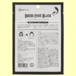 メディヒル フェイスマスク ドレスコード ブラック(裏面)
