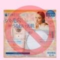 【サムネイル】タイムシークレット ミネラルベース&ミネラルUVパウダーキット 02【廃番】