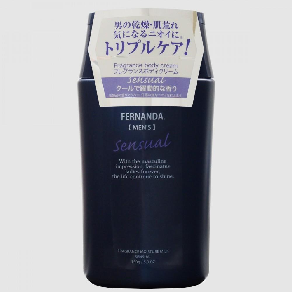 フェルナンダ フレグランス モイスチャーミルク センスアル