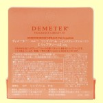 DEMETER®(ディメーター) ハニーリップバーム 〈ピンクグレープフルーツの香り〉(裏面)