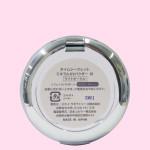 タイムシークレット ミネラルUVパウダー 01(ライトオークル)【SPF50+・PA++++】(容器・底面)
