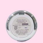 タイムシークレット ミネラルUVパウダー 02(ナチュラルオークル)【SPF50+・PA++++】(容器・底面)