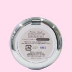 タイムシークレット ミネラルUVパウダー 03(ミディアムオークル)【SPF50+・PA++++】(容器・底面)