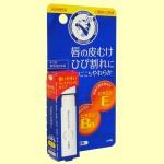 メンターム 薬用メディカルリップスティックC(斜め)