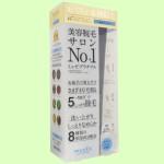 ミュゼコスメ 薬用ヘアリムーバルクリーム(斜め)