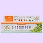 オーロメア 歯磨き粉 オリジナル