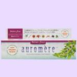 オーロメア 歯磨き粉 ミントフリー