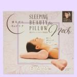 寝ながらリンクルケア美容枕